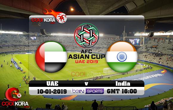 مشاهدة مباراة الإمارات والهند اليوم كأس آسيا 10-1-2019 علي بي أن ماكس