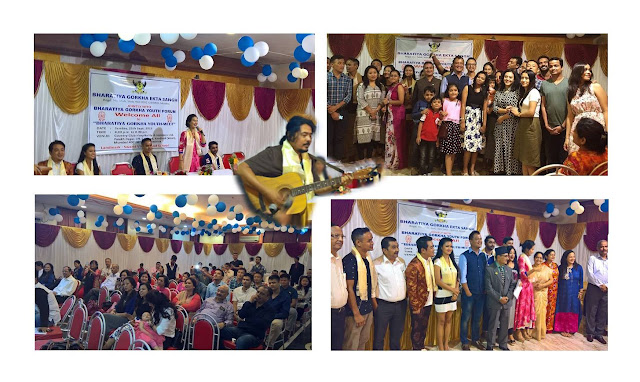 "Gorkha youth icons felicitated in ""Bharatiya Gorkha Youth Meet"" in Mumbai"