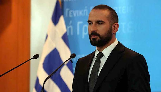 Greek Government expresses optimism for name deal with Skopje