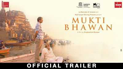 Mukti Bhawan (2017) 300mb Hindi full movie download 480p HDRip