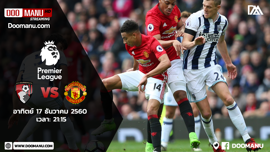 West Bromwich Albion vs Manchester United