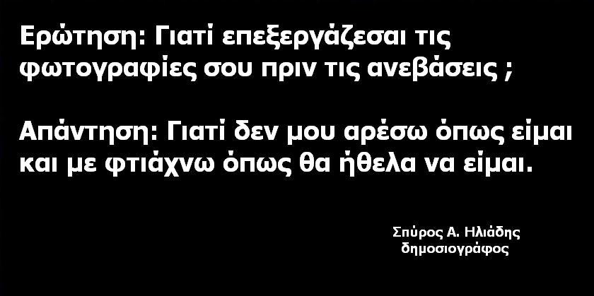 ΤΟ ΒΗΜΑ ΤΗΣ ΓΥΝΑΙΚΑΣ ede04bdca30