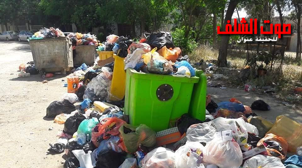 وضع كارثي في ولاية الشلف .. النفايات تفرض منطقها