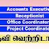 Vacancies - Accounts Executive | Receptionist | Office Coordinator | Project Coordinator