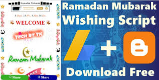Ramazan Wishing Website Script  2019 | Ethical Hacking Fever