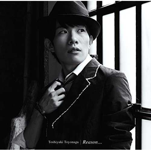 [MUSIC] 豊永利行 – Reason…/Toshiyuki Toyonaga – Reason… (2014.12.17/MP3/RAR)