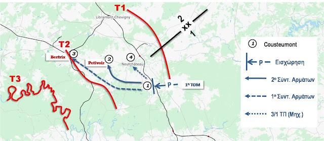 Η μάχη της Neufchâteau