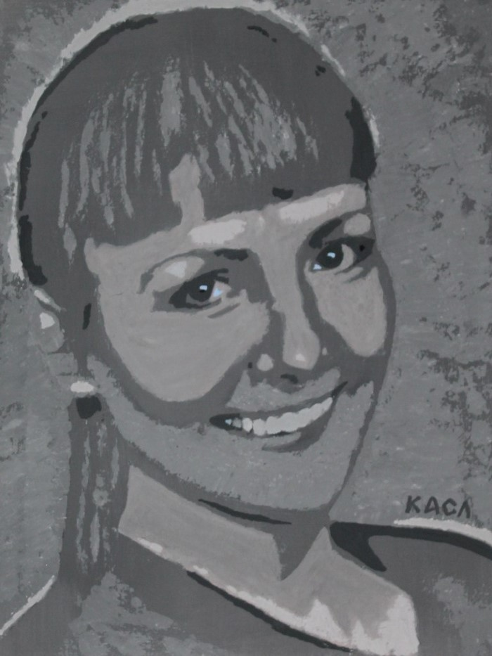 Екатерина Слюнина