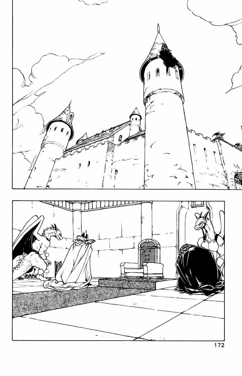 Dragon Quest: Emblem of Roto chap 37 trang 32