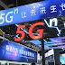 """Del """"momento Sputnik"""" al """"momento Huawei"""": ¿se está quedando atrás Estados Unidos?"""