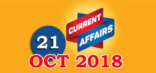 Kerala PSC Daily Malayalam Current Affairs 21 Oct 2018
