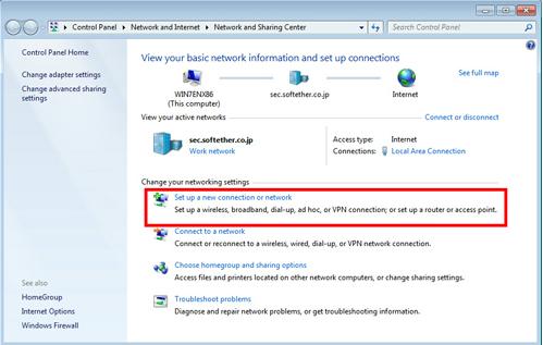 Tutorial Lengkap Cara Setting VPN Server