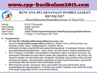 gambar rpp sma sejarah indonesia semester genap kelas x1