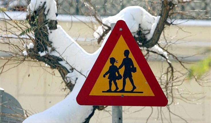 Κλειστά και την Τετάρτη τα σχολεία στους Δήμους Διδυμοτείχου, Σουφλίου και Σαμοθράκης