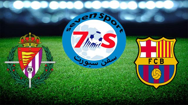 موعد مباراة برشلونة وبلد الوليد اليوم 16-02-2019 في الدوري الاسباني