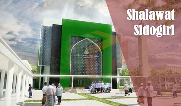 Download Mp3 dan Teks Abdullah dan Animah Shalawat Berpuisi Sidogiri