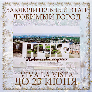 http://vlvista.blogspot.ru/2015/05/blog-post_20.html