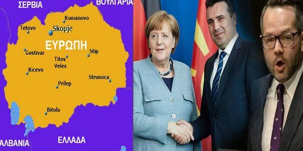 """Στην Πολωνία βρίσκεται το """"μυστικό"""" τού """"Μακεδονικού"""" ζητήματος"""