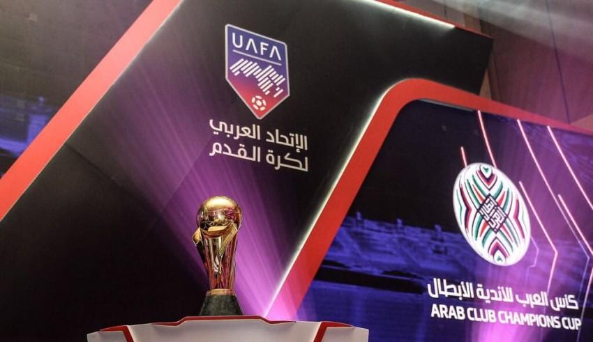 الاتحاد العربي يحدد موعد سحب قرعة كأس محمد السادس للأندية الأبطال