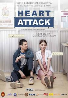 Film Freelance (2015) Full Movie