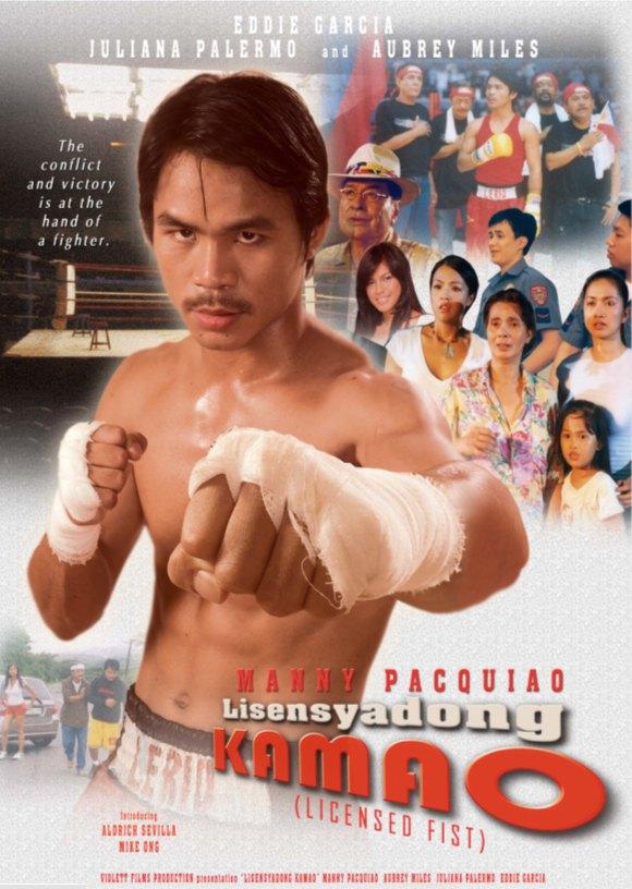 Lisensyadong Kamao (2005)  Ang Pinoy Movies Online