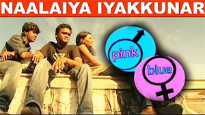 Naalaiya Iyakkunar | Pink & Blue
