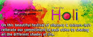 Holi Wishes Quotes 2019