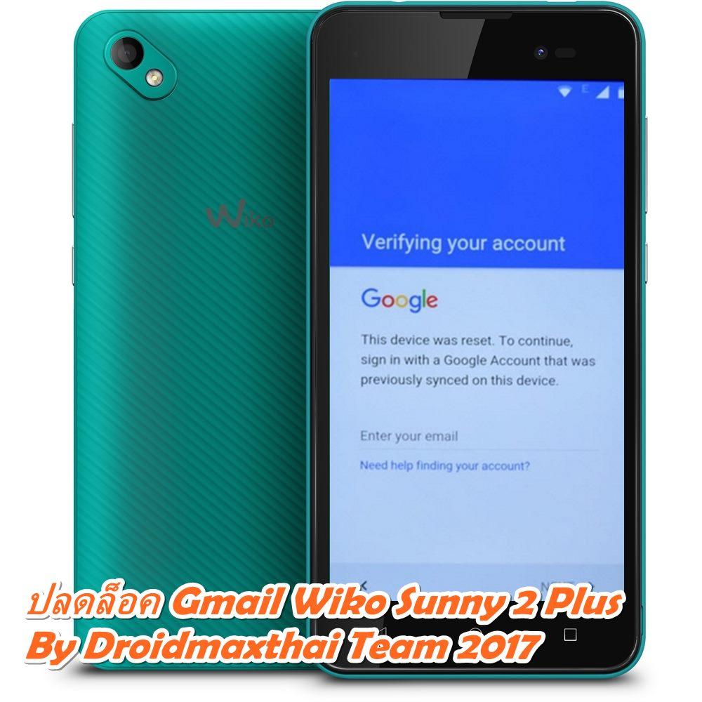 Wiko Sunny 2 Plus ลืมรหัสเข้า Gmail / Google