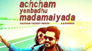 [2016] Achcham Yenbadhu Madamaiyada HD DVDSrc 720p Tamil Full Movie Watch Online | Achcham Yenbadhu Madamaiyada Download