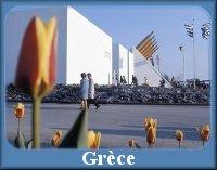 http://expo67-fr.blogspot.ca/p/pavillon-de-la-grece.html