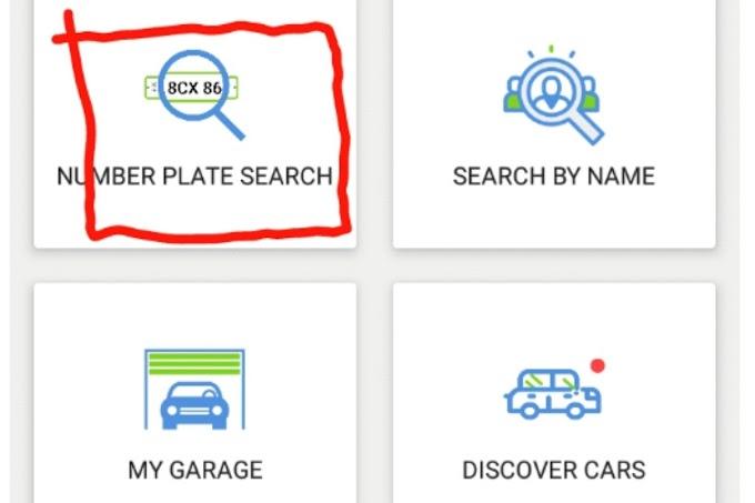 किसी भी vehicle की information कैसे जाने।