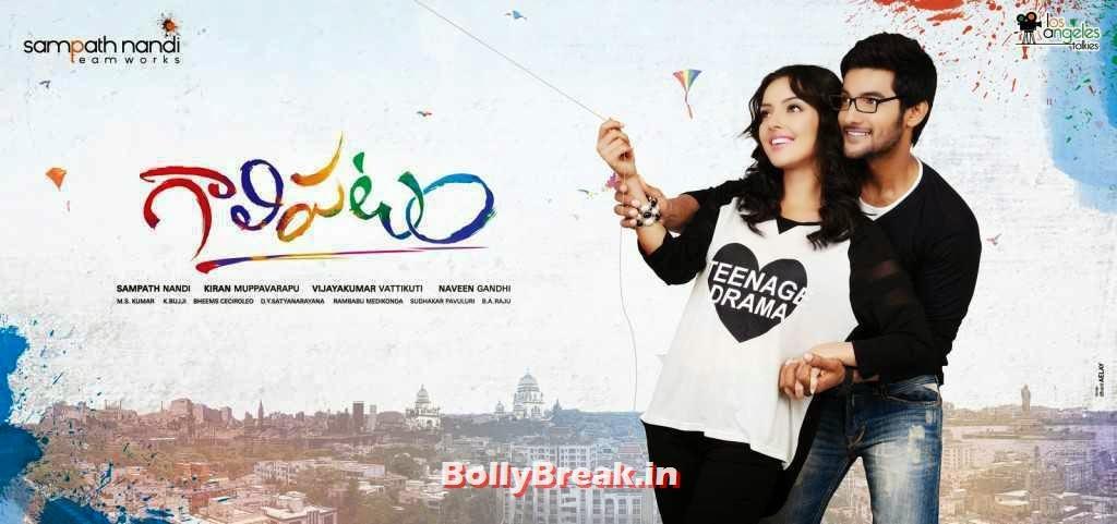 , Kristina Akheeva Aadi Gaali Patam Movie Wallpapers