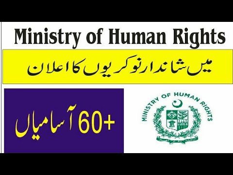 Ministry of Human Rights Jobs 2020 Latest Advertisement Application Online
