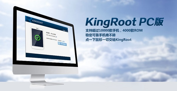 KingRoot PC ile Androıd Cihaz Rootlama