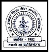 Uttar Pradesh Higher Education Commission