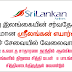 Vacancies in Sri Lankan Airlines