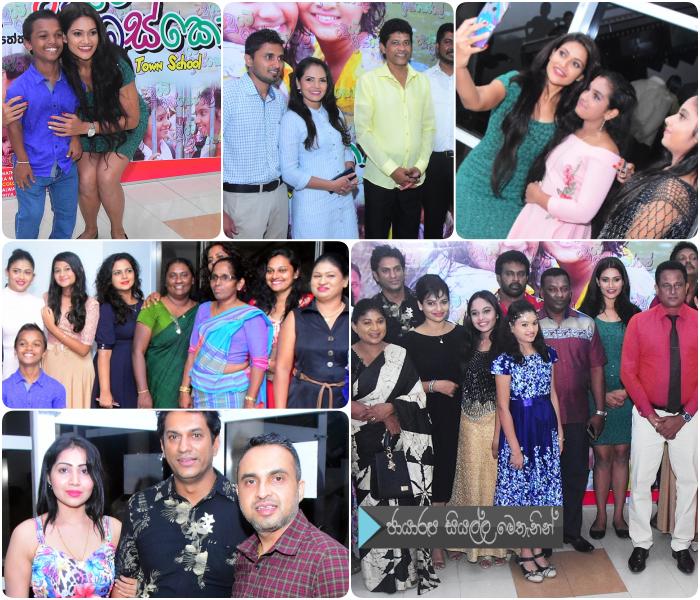 https://gallery.gossiplankanews.com/film/town-school-film-muhurath-ceremony.html