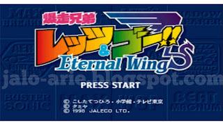 Tamiya Eternal Wings Bakusou Kyoudai Let's & Go