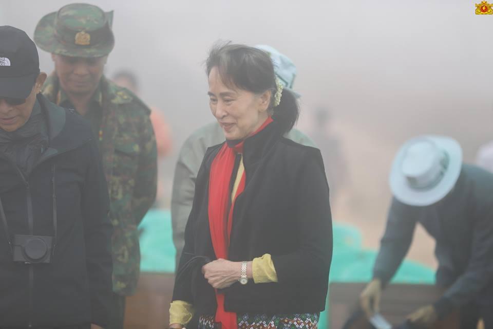 ပြည်ထောင်စုသမ္မတမြန်မာနိုင်ငံတော် ...