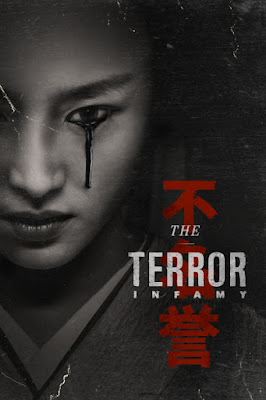The Terror S02 Episode 05 Dual Audio 720p HDRip HEVC x265