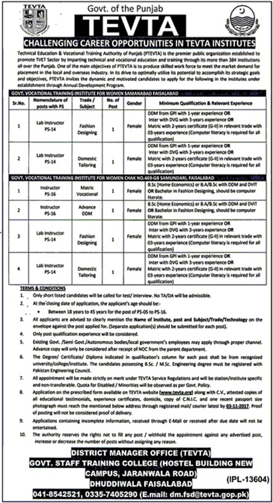 Jobs in Punjab TEVTA Technical Institute October 2017.