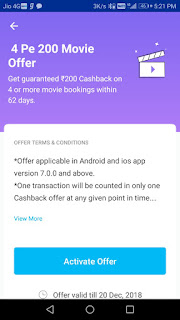 How To Activate 4 Pe 200 Movie Cashback Offer Of Paytm