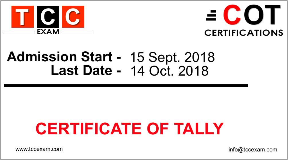 Tcc Exam Tcc Exam Admission Exam Dates