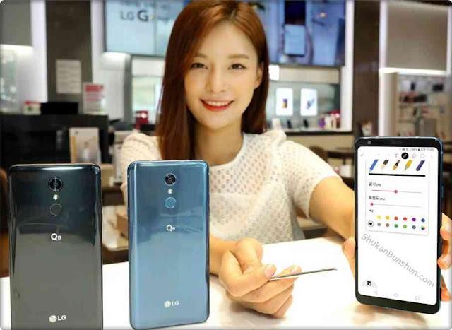 Kelebihan LG Q8 Kekurangan Harga Baru Bekas.jpg