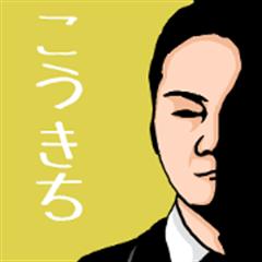 Name sticker for various Kokichi