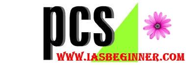 PCS in Hindi