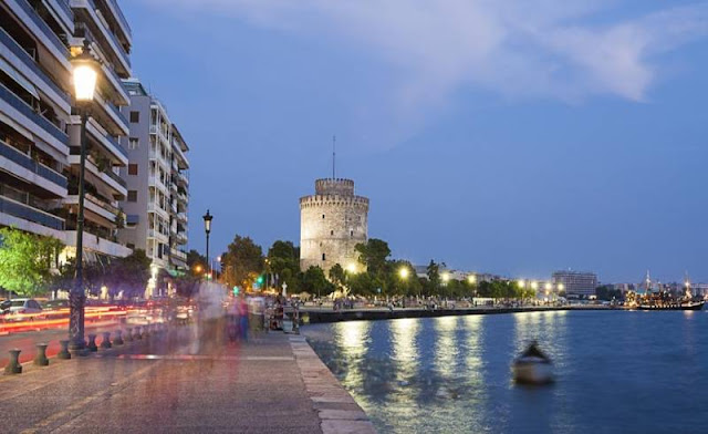 Θέμα «τουρκικής μειονότητας» στην… Θεσσαλονίκη έθεσε η Άγκυρα