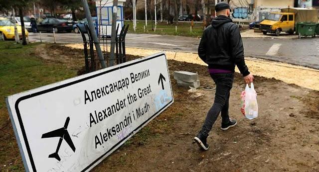 Zaev lässt Namensschilder entfernen - Kosten 5 Millionen Denar