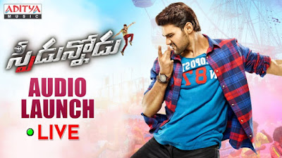 Speedunnodu Movie Audio Launch Live