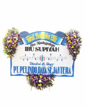 Bunga Papan Duka Cita PD2
